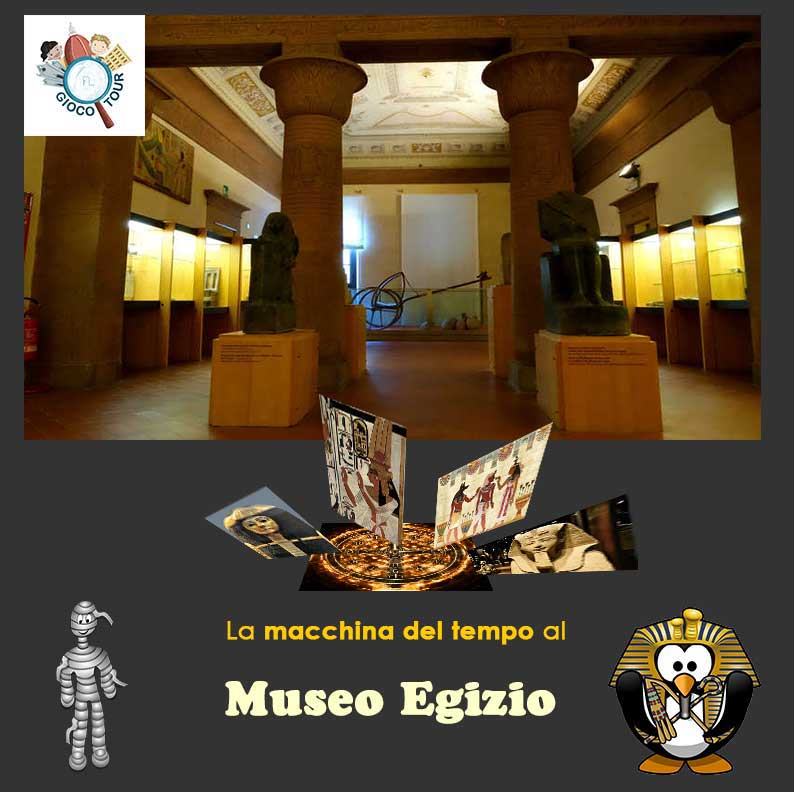Museo Egizio Firenze